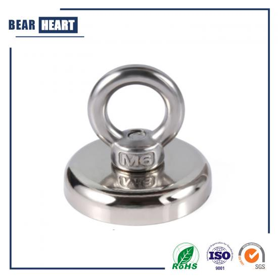 Strong Neodymium Fishing Magnet